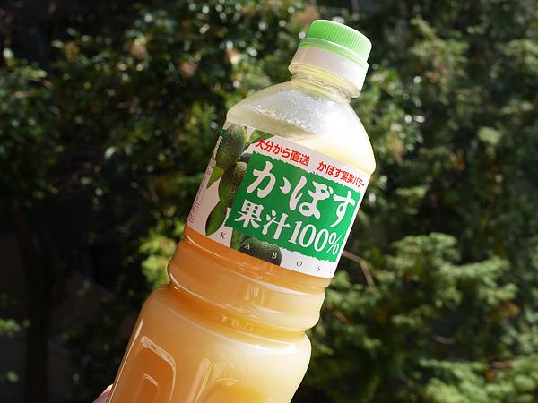 かぼす果汁100%(ユワキヤ醤油)