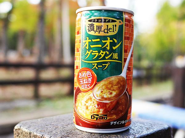 濃厚デリ オニオングラタン風スープ(ダイドードリンコ)