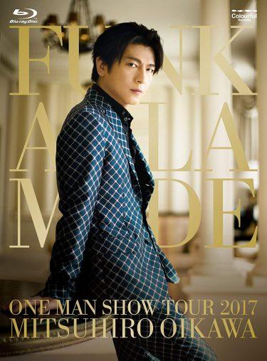 『及川光博ワンマンショーツアー2017「FUNK A LA MODE」』(ビクターエンタテインメント)