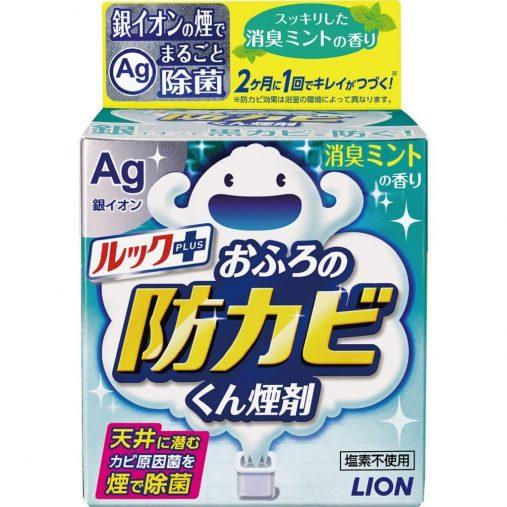 ルック【おふろの防カビくん煙剤】459円※Amazon参考価格
