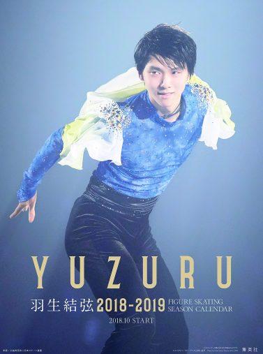 羽生結弦 2018-2019