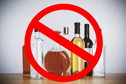 未成年飲酒禁止