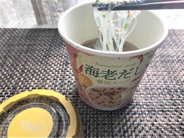 海老だし 春雨スープ