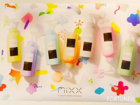 ふぉーちゅん・mixxシャンプー