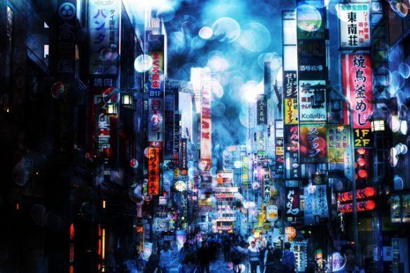 賑やかな夜の街