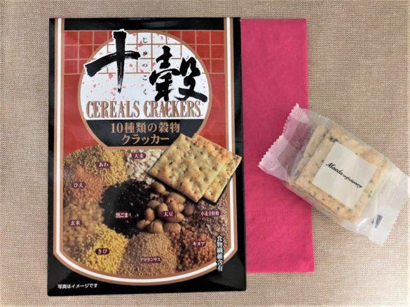 10種類の穀物クラッカー 十穀