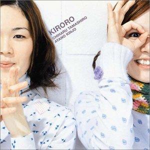「Kiroroのうた1 Limited Edition」