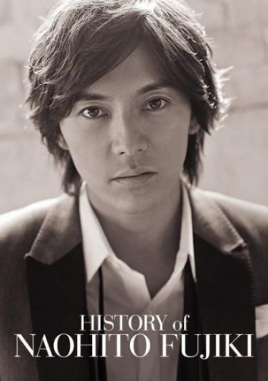 『HISTORY of NAOHITO FUJIKI 10TH ANNIVERSARY BOX Limited』