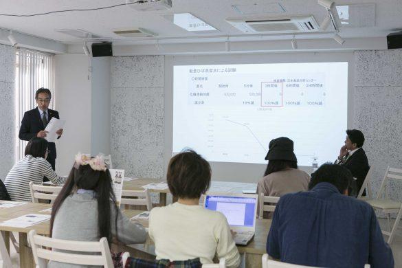 『NOTOHIBAKARA 除菌・除ウィルス エッセンシャルウォーター』体験会