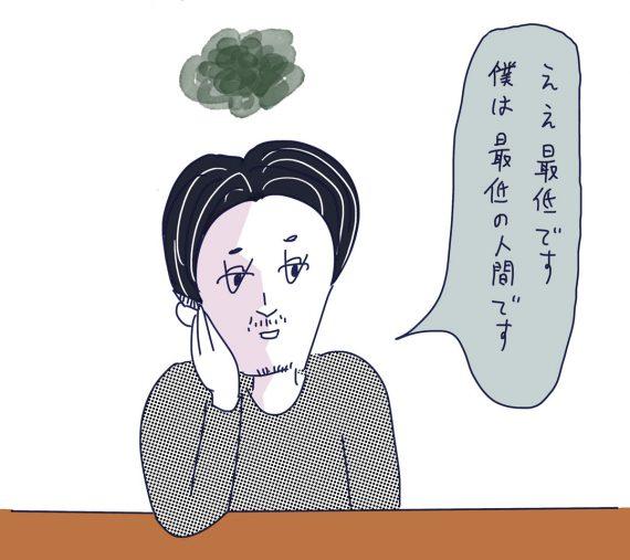 ぼくたちの離婚 Vol.7