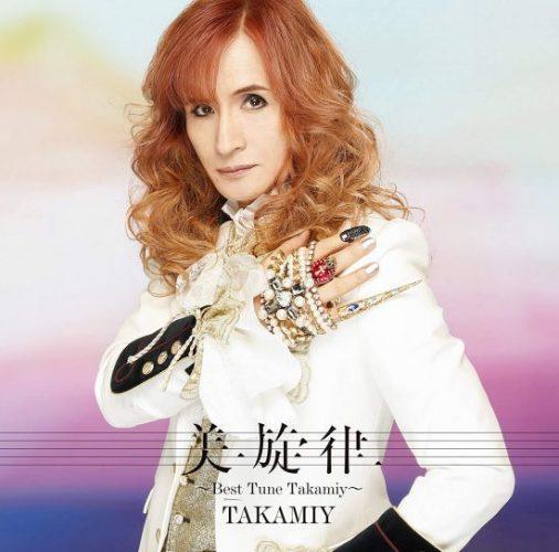 高見沢俊彦 『美旋律 ~Best Tune Takamiy~』(初回限定盤A)