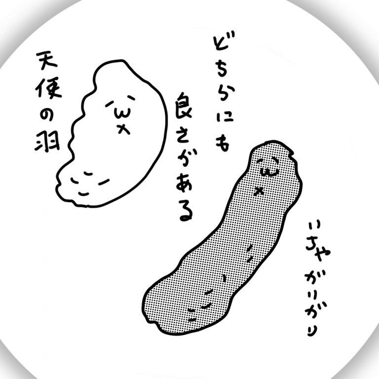 沖縄の菓子「いちゃがりがり」