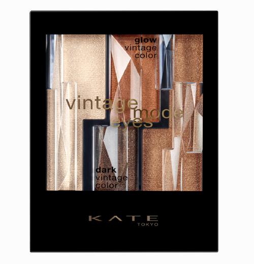 1位 ケイト【ヴィンテージモードアイズ BR-1】 ¥1,200