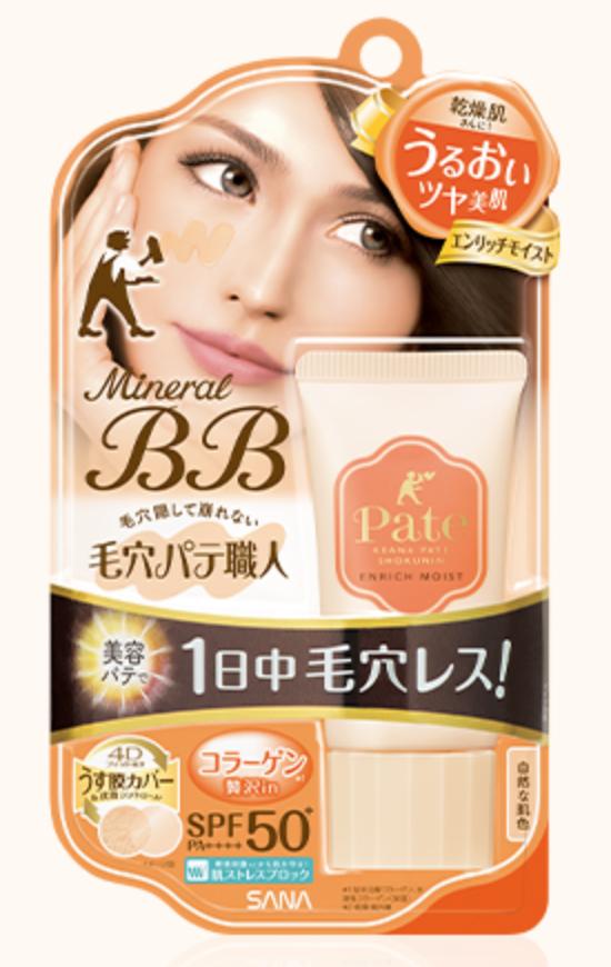 3位 毛穴パテ職人【ミネラルBBクリーム EM SPF50+・PA++++】 ¥1,200