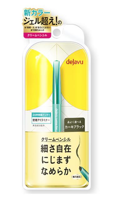 3位 デジャヴ【ラスティンファインa クリームペンシル カーキブラック】 ¥1,200