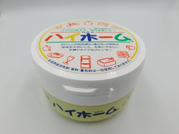 ハイホーム400g 1,200円(税抜)