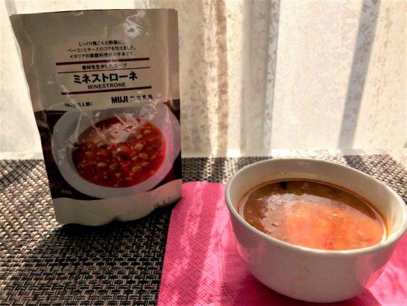 素材を生かしたスープ ミネストローネ