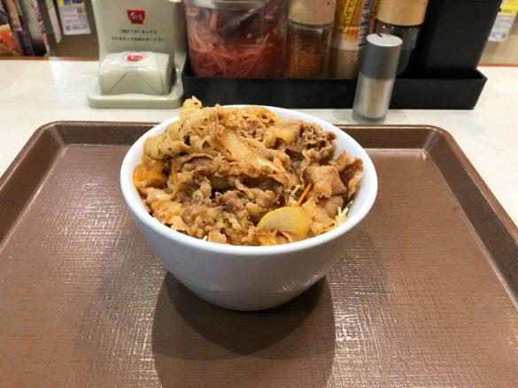 すき家/牛丼ライト