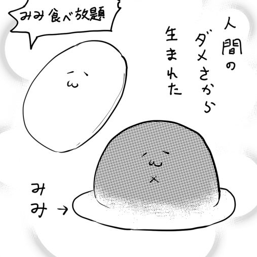 高知県ぼうしパン