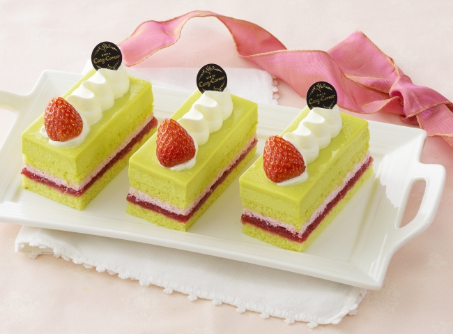 コージーコーナー「苺とピスタチオのケーキ」※公式サイトより