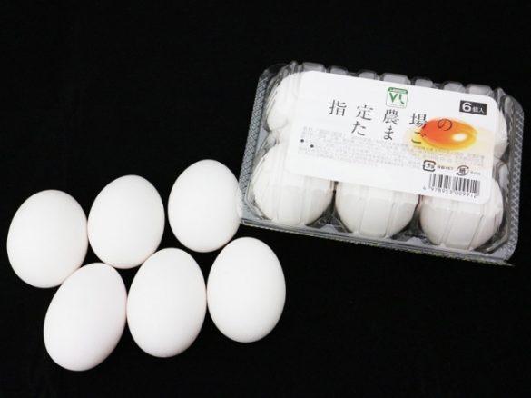 ローソン100で売ってる卵
