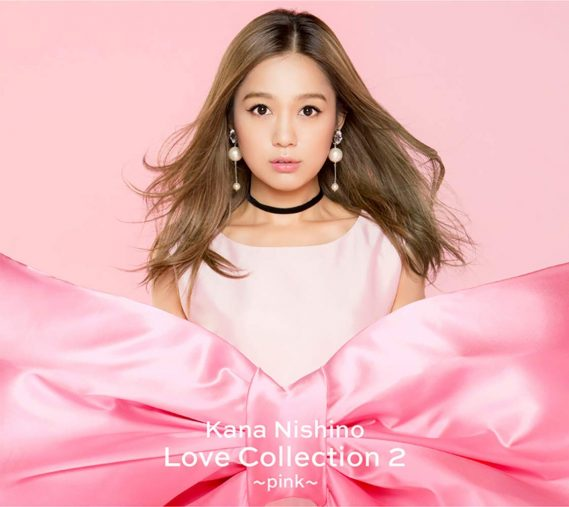 西野カナLove Collection 2 ~pink~