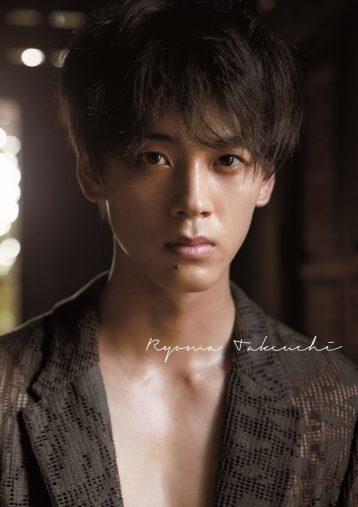 竹内涼真写真集「Ryoma Takeuchi」マガジンハウス