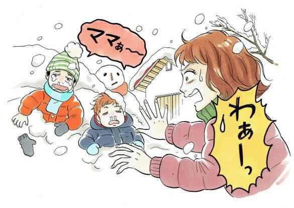 雪の中の子供達を発見