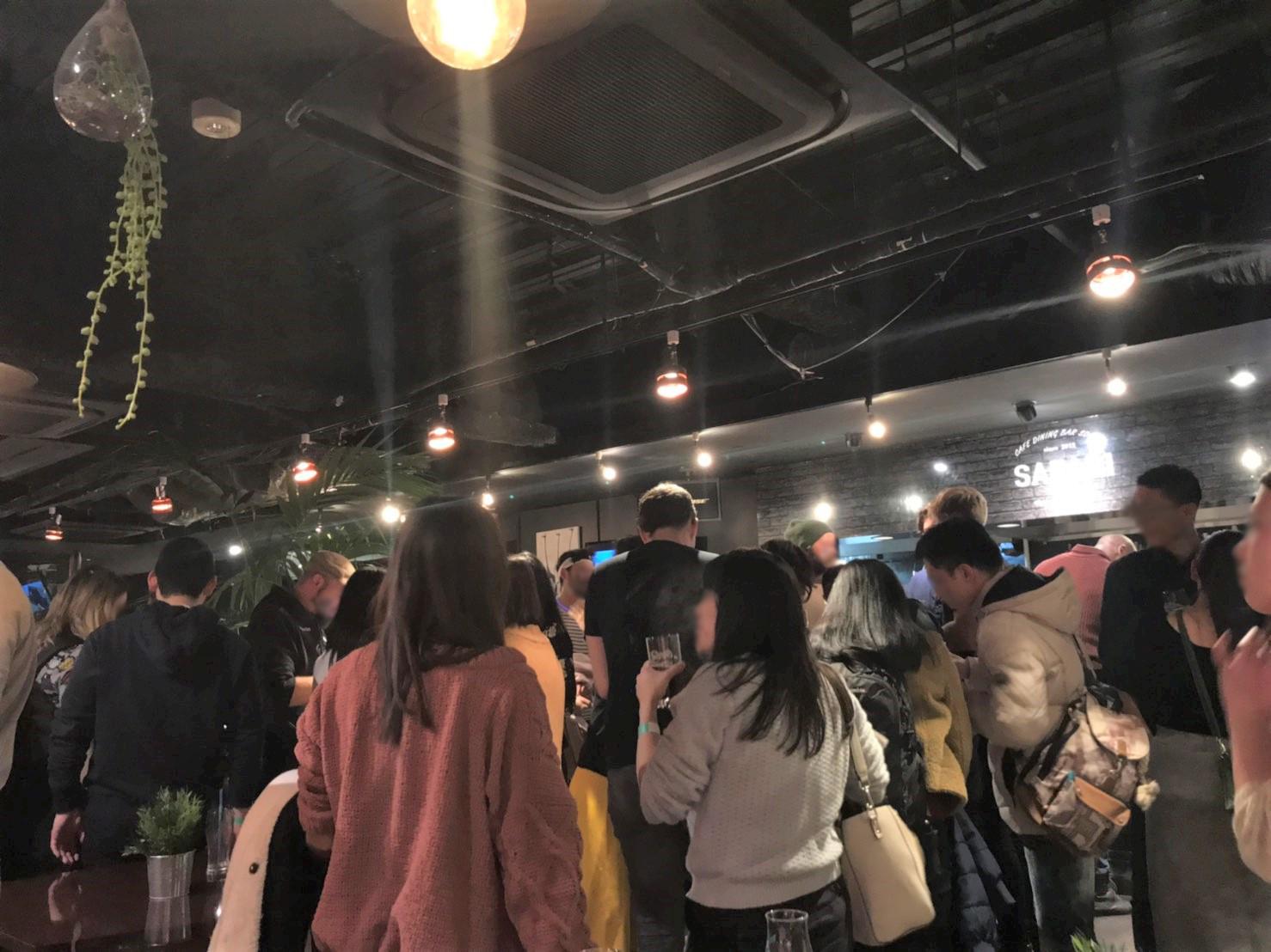 パブクロール「オーストラリア・デイ パーティー」(大阪)