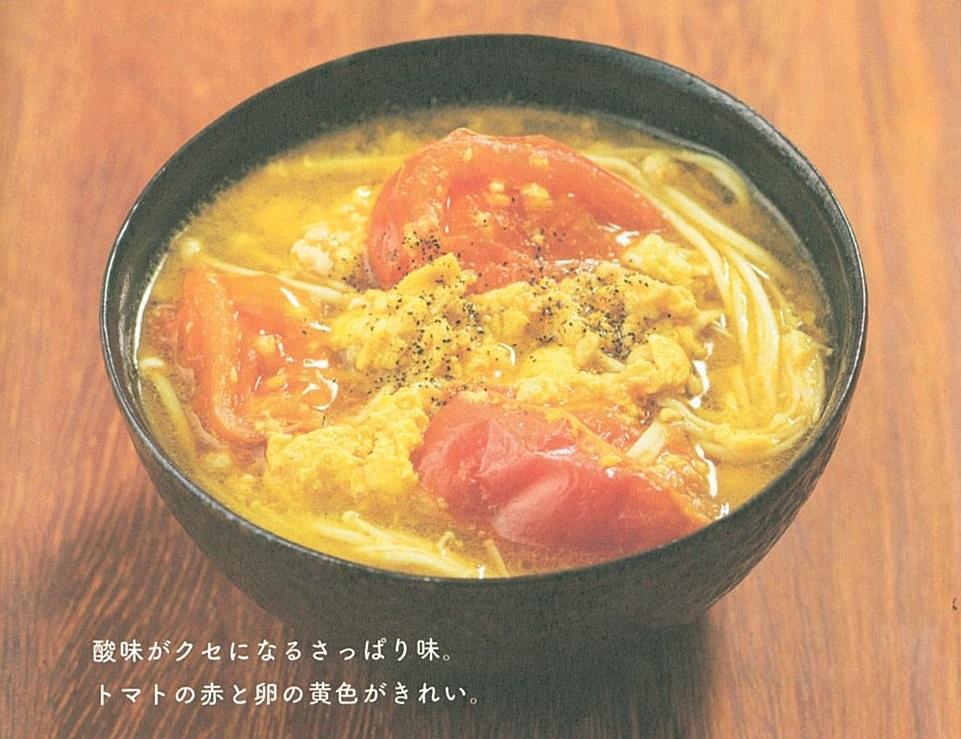 サンラータン味噌汁