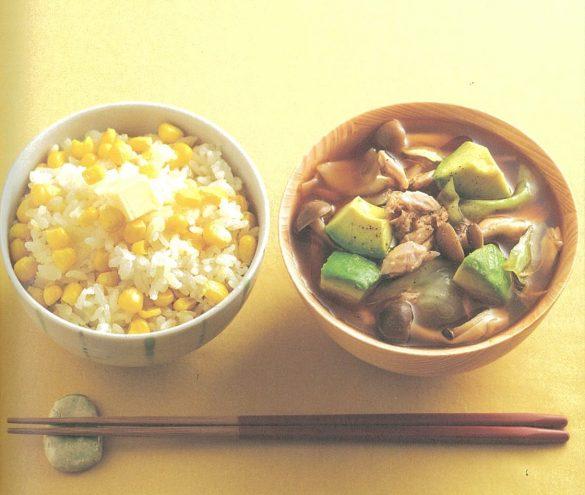 アボカドとツナの味噌汁