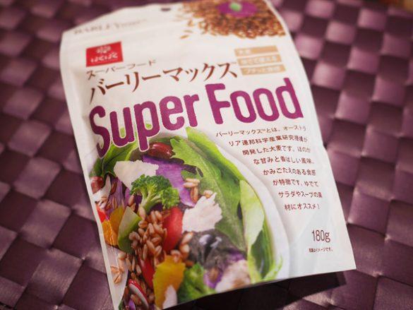 スーパーフード バーリーマックス(はくばく)