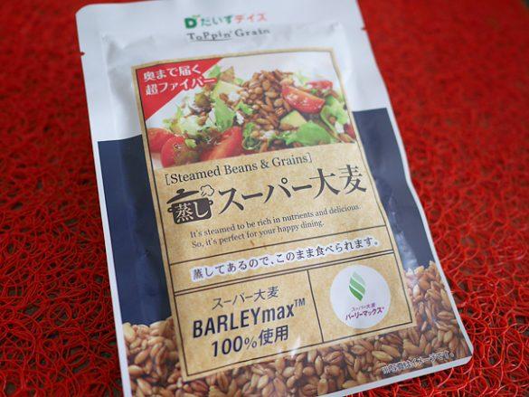 蒸しスーパー大麦(だいずデイズ)