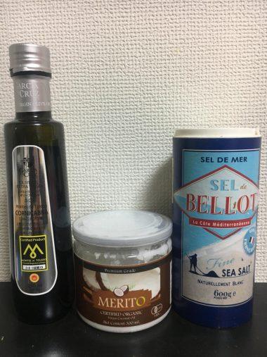 使用するのは良質な油と塩のみ