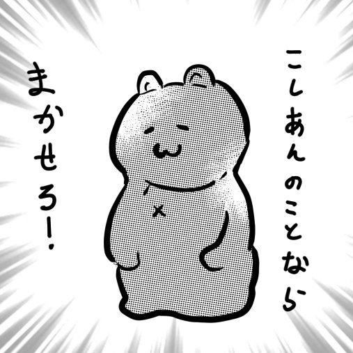 東京深川人形焼