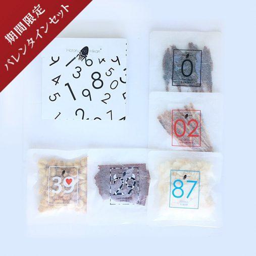 """【2019""""限定"""" HAPPY PARTY バレンタインセット 2,800円】※公式サイトより"""