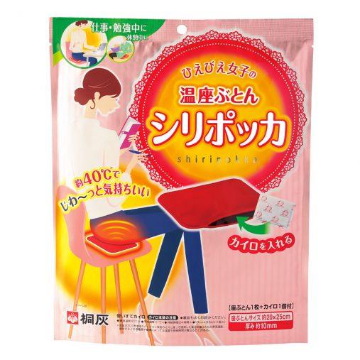 桐灰【シリポッカ】780円(税抜)