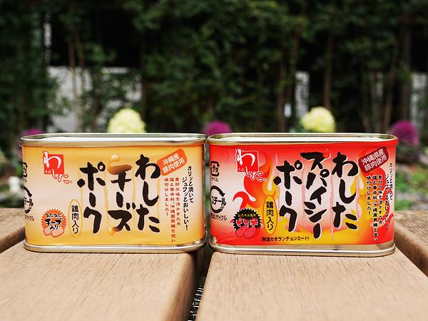 わしたポーク(沖縄県物産公社)チーズ入り/スパイシー味