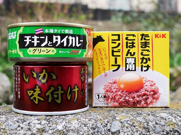 缶詰/エスニックカレー(チキン)、いか味付け、たまごかけごはん専用コンビーフ