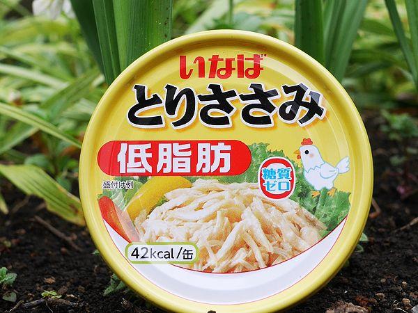 缶詰/鶏ささみ