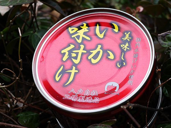 缶詰/いか味付け