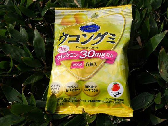 ウコングミ(三菱食品)