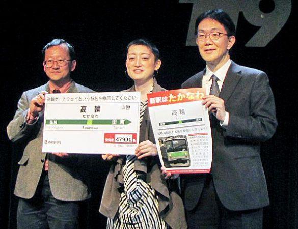 記者会見を行った、今尾恵介さん(左)、能町みね子さん(中央)、飯間浩明さん(右)