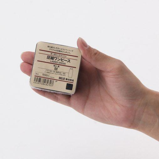 【オーガニックコットン圧縮ワンピース】1,990円