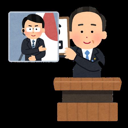いらすとや令和新元号発表菅官房長官と手話ワイプ