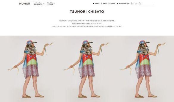 TSUMORI CHISATO(ツモリチサト)