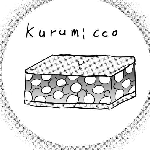 鎌倉紅谷「クルミッ子」