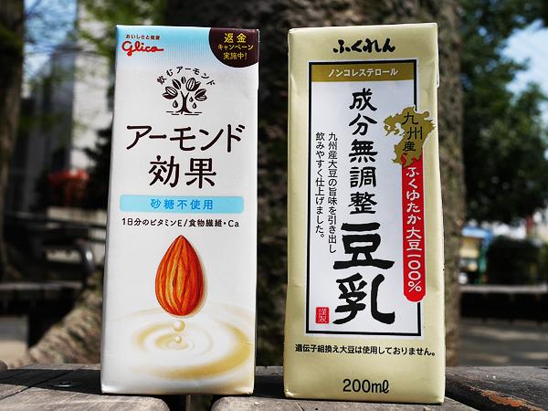 アーモンドミルク・豆乳