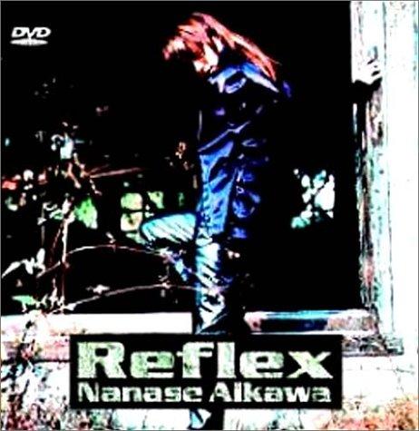 相川七瀬「Reflex」カッティング・エッジ  2000年