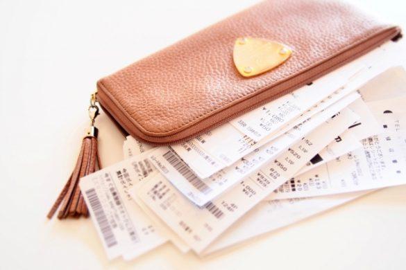 レシートばかりの財布